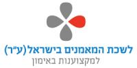 ilcc_logo2017